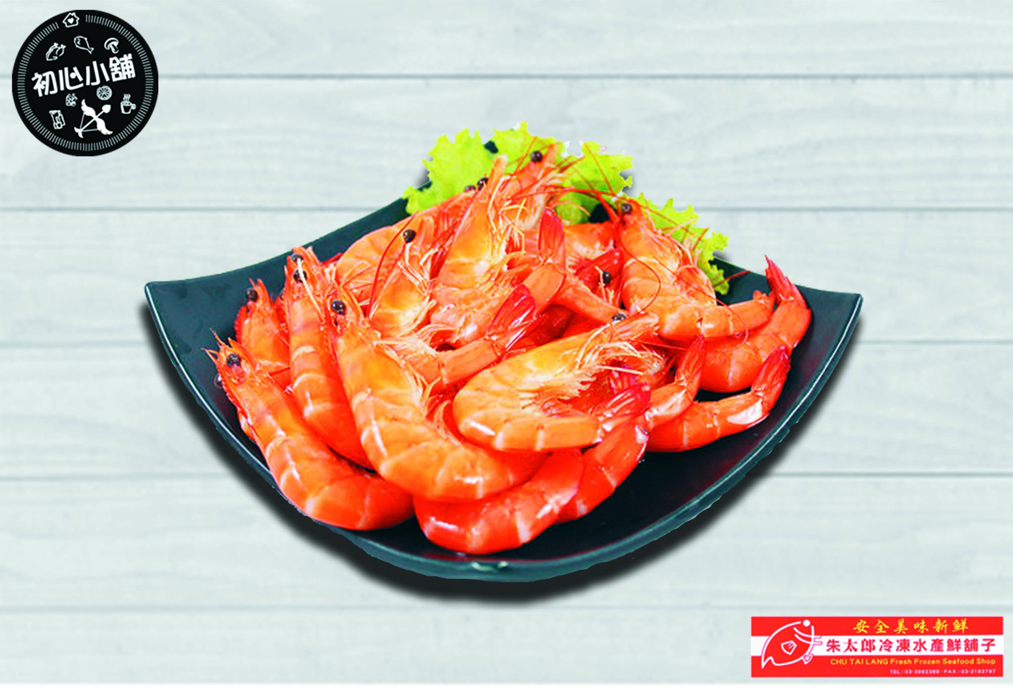 朱太郎鮮美大熟白蝦