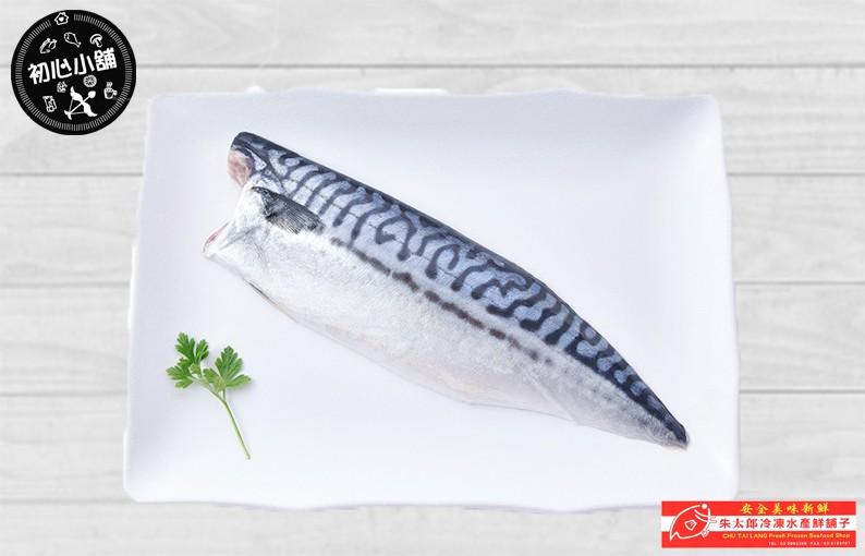 朱太郎野生鯖魚片(挪威)