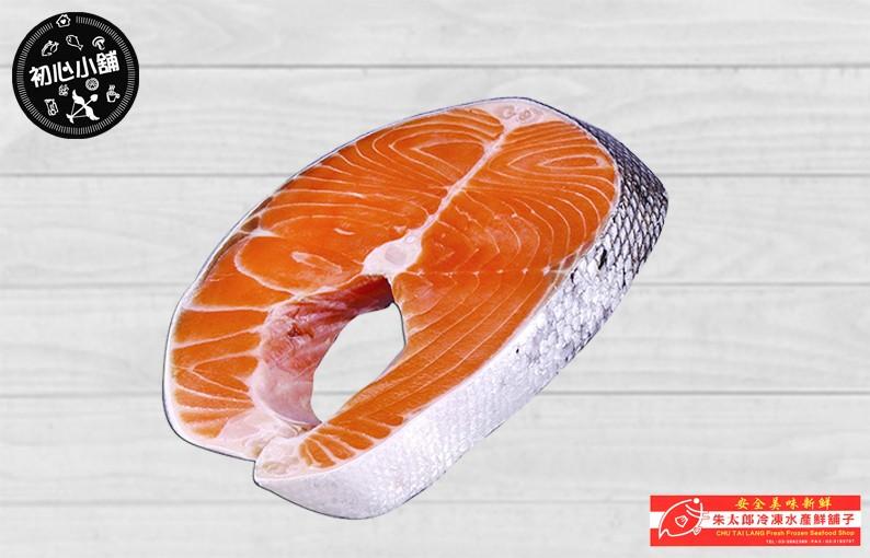 朱太郎養生鮭魚切片